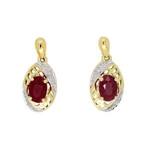 <p>9ct Yellow Gold Ruby & Diamond Earrings. Total Diamond Weight 0.01ct</p>