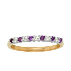 <p>Amethyst & Diamond Ring</p>