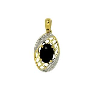 <p>9 carat yellow gold pendant with sapphire and diamonds</p>
