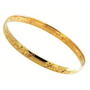<p>Lord Of The Rings Bangle.</p> <p></p> <p>A 6mm half round bangle. In 9ct Yellow it is appoximately <br /> 16.5 grams (stock size 65mm). Other sizes are quoted upon request. Comes with pouch & translation card.</p>